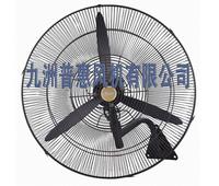 JF挂墙工业电风扇