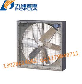 JS-II(C式)豪华方型轴流风机前后网型