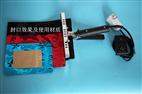 手钳式封口型号SC200/SC300/SC400