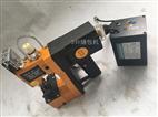 便携式充电缝包机-野外口袋缝包机AA-9D锂电动力