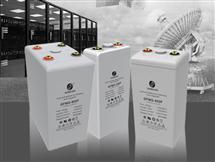 GFMG圣阳蓄电池