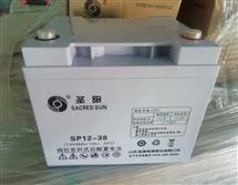圣阳蓄电池股份有限公司厂家