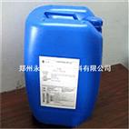 锅炉阻垢剂用途