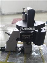 银箭牌AA-6型手提缝包机
