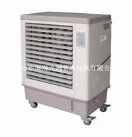 九洲环保空调,移动式环保空调