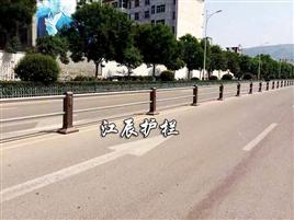 不锈钢交通栏杆