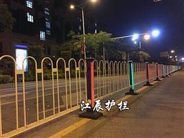 太阳能道路护栏