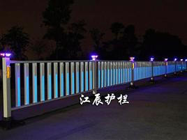 太阳能交通护栏
