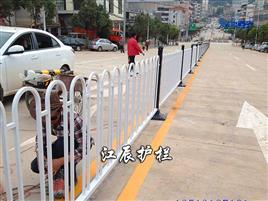 京式方管护栏