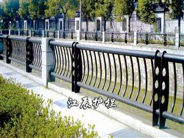 河道安全栏杆