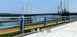 桥梁安全围栏