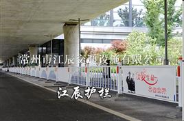 交通护栏广告