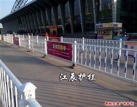 马路护栏广告