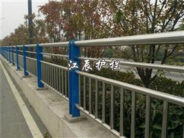 不锈钢道路栏杆