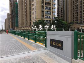 重型桥梁护栏