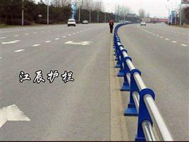 上海市不锈钢复合管护栏