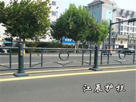 聊城市花式道路护栏