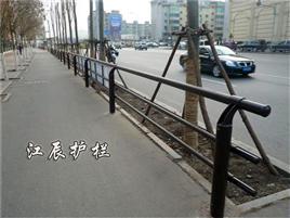 琼中县市政隔离护栏