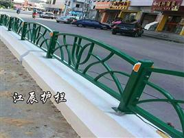 阿里地区墨绿色花式圆弧护栏