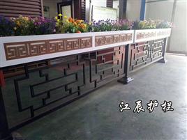 枣庄市室内美化花箱护栏