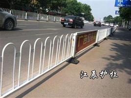 抚顺市京式道路护栏