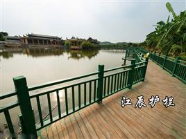 双鸭市河道桥梁护栏