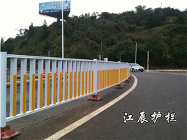 葫芦岛市防眩光护栏