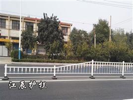 松原市常规道路护栏