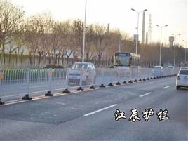 大连市京式交通护栏