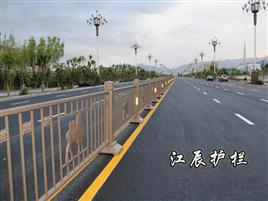 辽阳市花式新款护栏