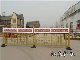 梅州市花箱文化特色护栏