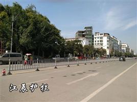 韶关市市政隔离护栏