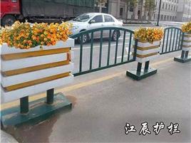 中山市道路花箱护栏