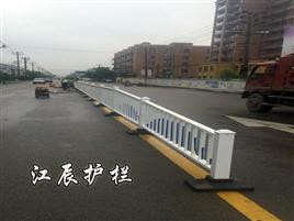 七台河市常规经济型护栏