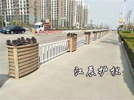 龙岩市花箱交通护栏