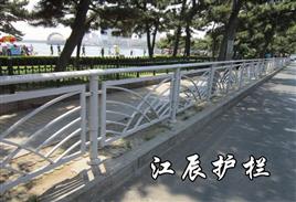 四川花式护栏定制