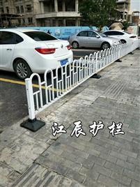 贵州停车场京式护栏定制