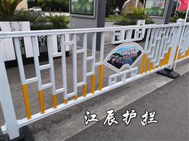 江苏省城市文化护栏新款