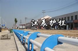 静安区不锈钢复合管护栏