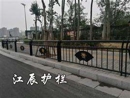 通州区城市文化护栏定制