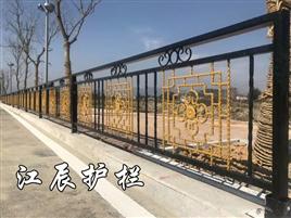 长沙市城市文化护栏