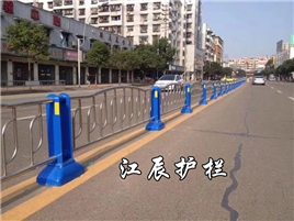 咸阳市不锈钢复合管护栏