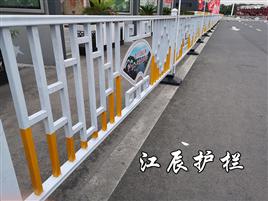 江门市城市文化护栏定制