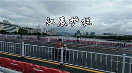 东丽区交通护栏供应