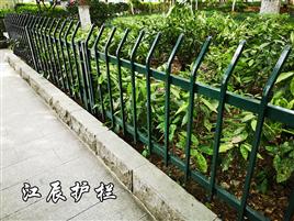 固原市绿化带护栏招投标