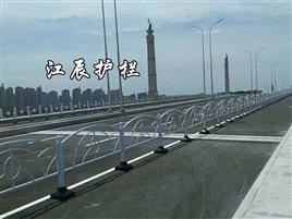 辽宁市交通安全道路护栏设计