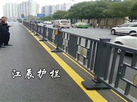 江门市交通花式隔离护栏设计