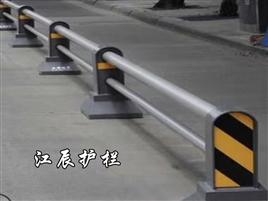 锦州市交通护栏生产基地