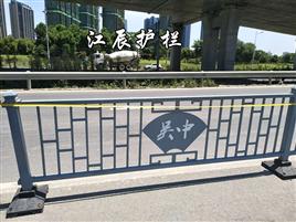 吴忠市城市文化特色护栏