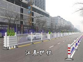 南京市花箱常规护栏拼接新款